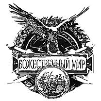 Борис Толчинский